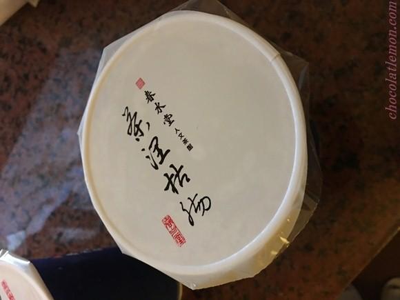 Chun shui tang4