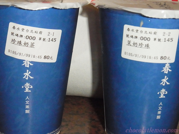 Chun shui tang2