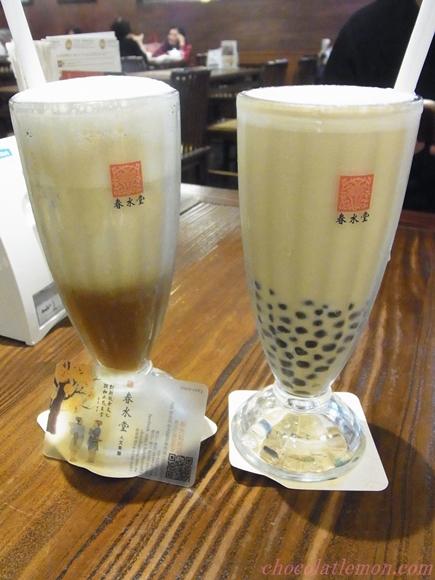 Chun shui tang1