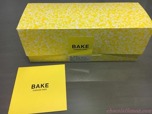 BAKE CHEESE TART6
