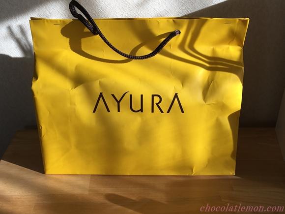 ayura1