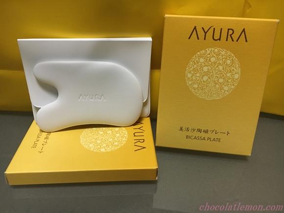 ayura5
