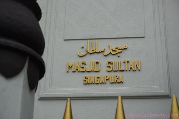Sultan Mosque3