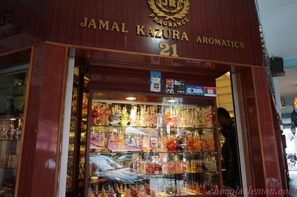Jamal Kazura Aromatics2