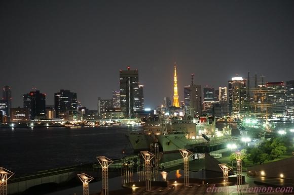 terminal-harumi16