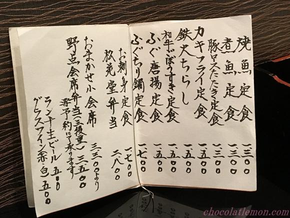 kifune2