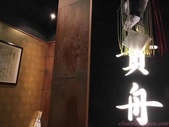 kifune11