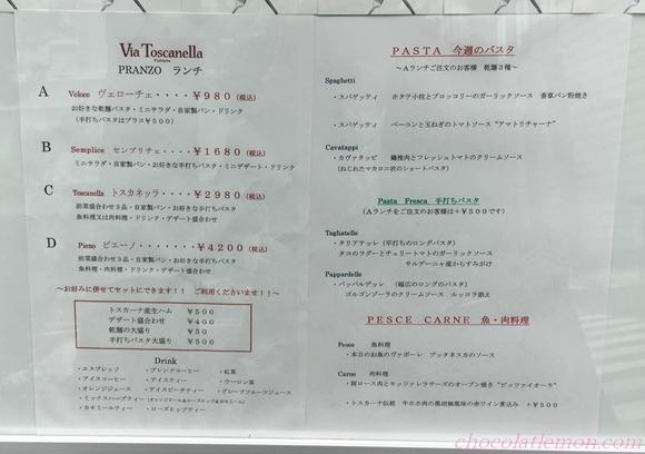 関内レストラン