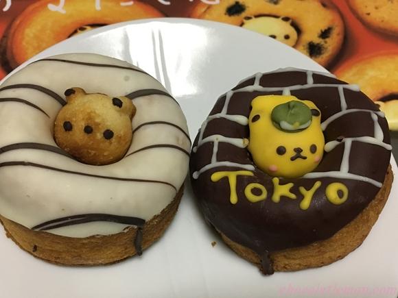 東京限定ドーナツ6