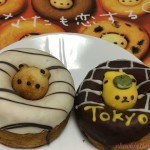 東京限定ドーナツ1