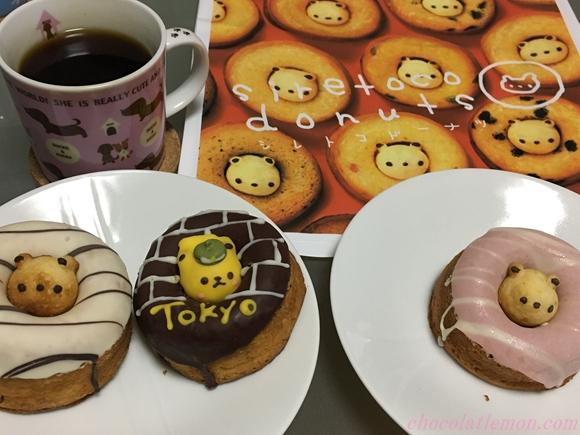 東京限定ドーナツ10