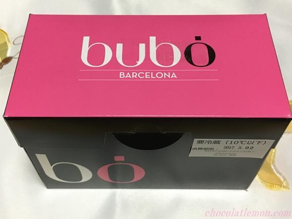 bubo2