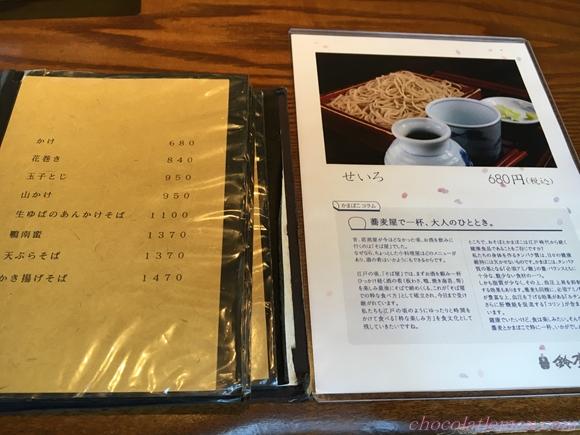 蒲田の蕎麦屋3