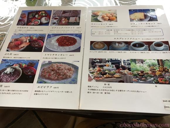 紫竹ガーデンカフェ7