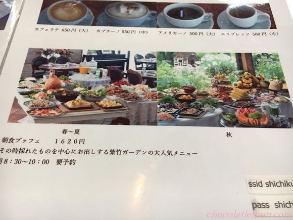 紫竹ガーデンカフェ9