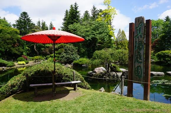 真鍋庭園4