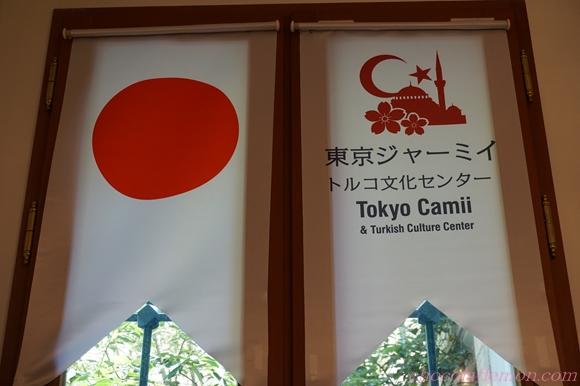 東京ジャーミー36
