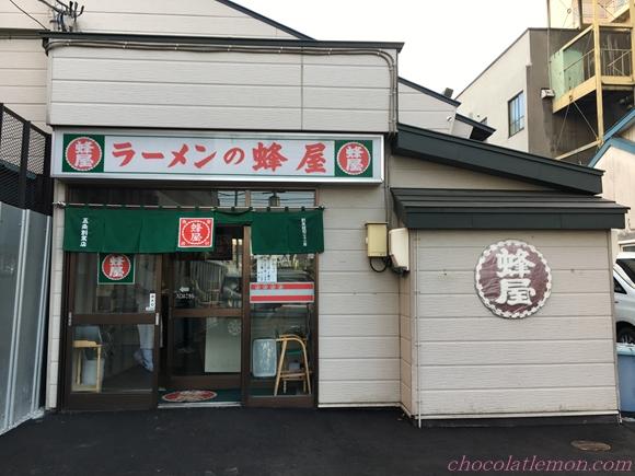 旭川ラーメン2