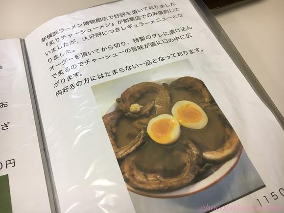 旭川ラーメン10