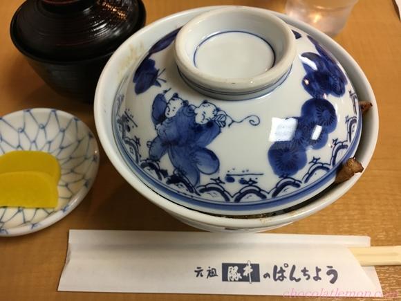 豚丼ぱんちょう3