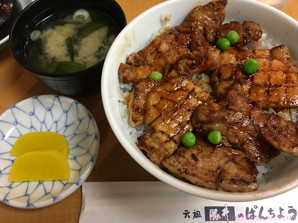 豚丼ぱんちょう5