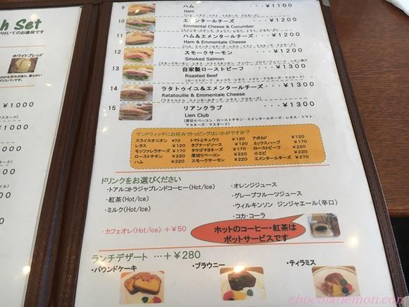 関内サンド4