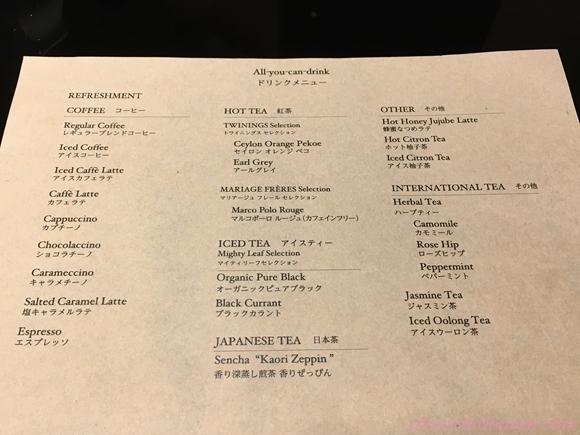 Hyatt Regency Tokyo11