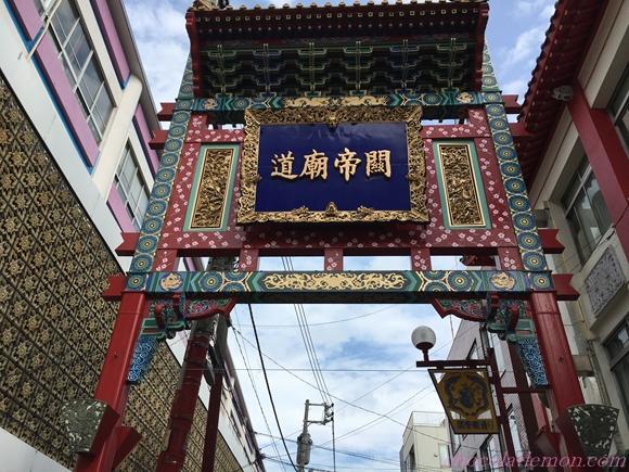重慶飯店2