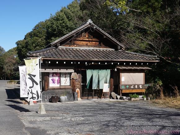 近江神宮そば2
