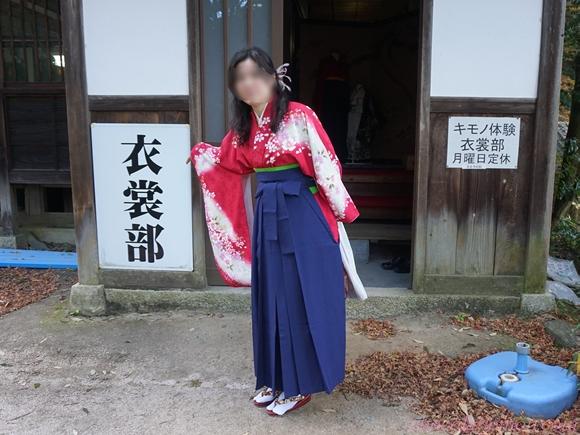 近江神宮衣装1