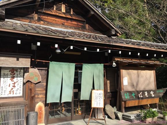 近江神宮そば3