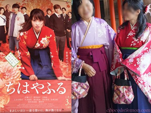 近江神宮衣装2