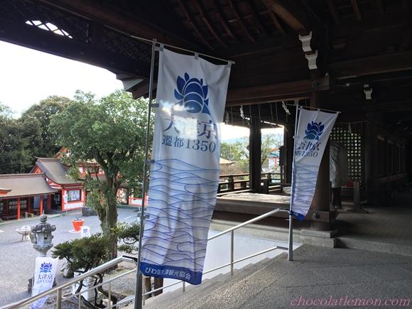 近江神宮20
