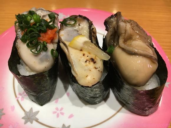 やまと寿司7