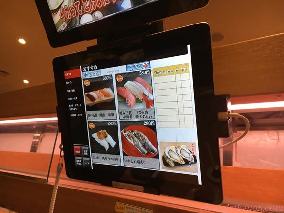やまと寿司2