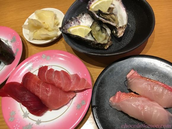 やまと寿司3