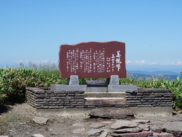 美幌峠10