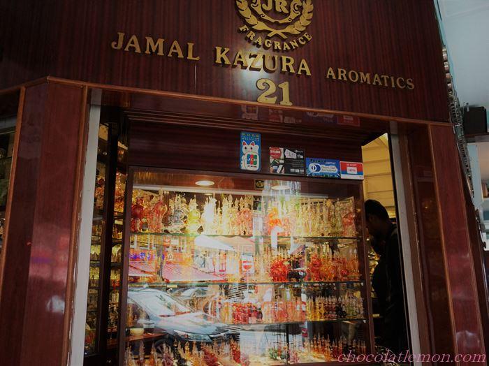 ジャマルカズラ1