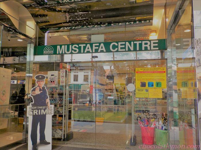 ムスタファセンター1