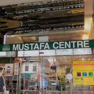 ムスタファセンター2