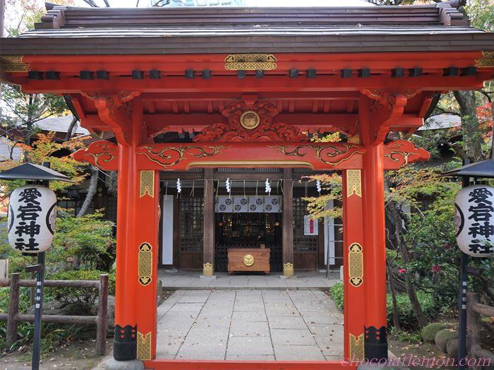 愛宕神社12