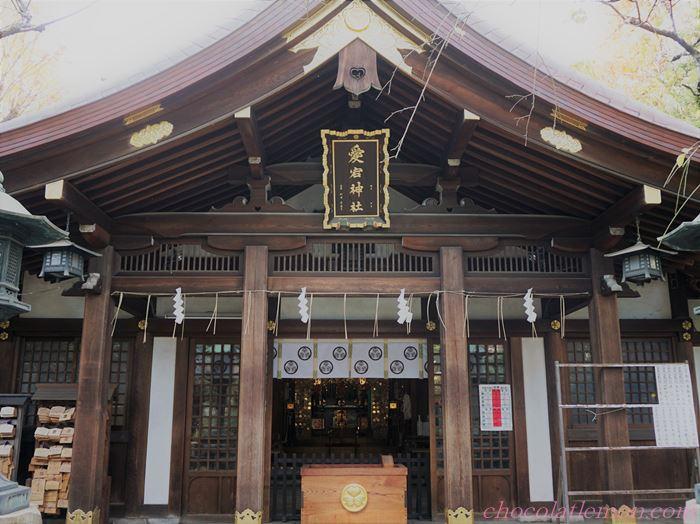 愛宕神社13