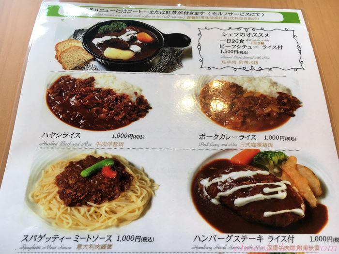 上野精養軒1
