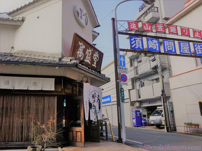 福岡マシュマロ1