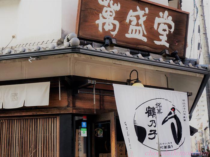 福岡マシュマロ3