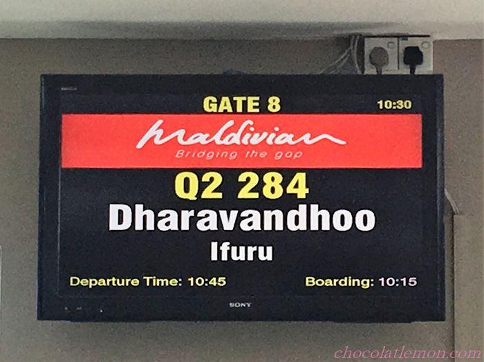 モルディブ空港1