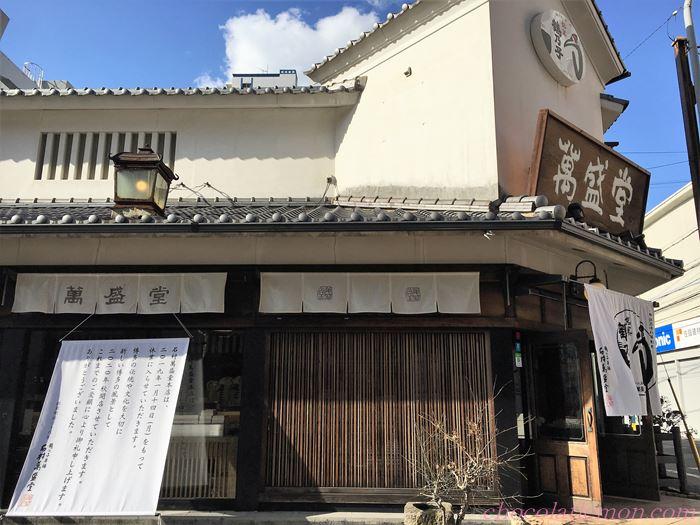 福岡マシュマロ4