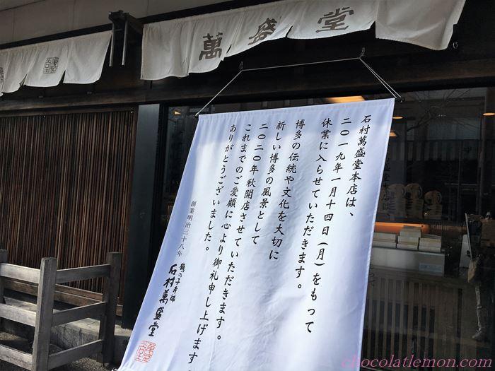 福岡マシュマロ5